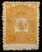 Stamp Turkey Lot#56 - 1858-1921 Empire Ottoman