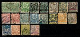 Stamp Turkey Lot#59 - Oblitérés