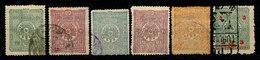 Stamp Turkey Lot#62 - 1858-1921 Ottomaanse Rijk