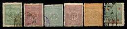 Stamp Turkey Lot#62 - Oblitérés