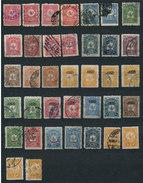 Stamp Turkey Lot#64 - 1858-1921 Empire Ottoman