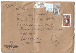 Bahrain Registered Airmail 1976 Emir Sheikh Salman Bin Hamed Al-Khalifa, 1977 Ears Branch, Gear, Map Of Bahrain, Portrai - Bahrain (1965-...)