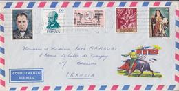 = Timbre Espagne 5 Sur Enveloppe Août 1971 - 1931-Hoy: 2ª República - ... Juan Carlos I