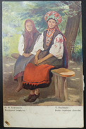 Petite-russienne (fiancée) T. Buchholtz - Russie
