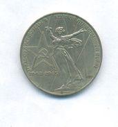 USSR RUSSIA 1 Rouble 1975 ( 30 Ans VIKTORIA)  (9) SUPER PRICE - Russia
