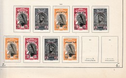 Ethiopia        Page With Stamps - Ethiopië
