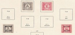 Congo      Page With Stamps - Belgisch-Kongo