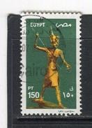 EGYPTE - Y&T N° 1734° - Toutankhamon - Egypt