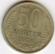 Russie Russia 50 Kopeks 1978 KM 133a.2 - Russia