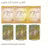 Timbres Sonores Maroc 1632 Et 1633 Sound Stamps Morocco Marruecos Sello Audible - Maroc (1956-...)