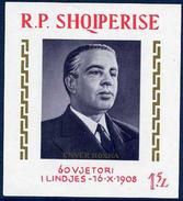 ALBANIA 1968 60th Birthday Of Hoxha MS, MNH/**.  Michel Block 34, - Albania