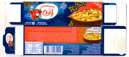 """Packaging 2017 FROMAGE CHEESE """" La Vache Qui Rit """" Chef """" 215 Grs  SPECIAL Ramadan KÄSE Queso Formaggio - Cheese"""