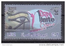 Egypt - 2014 - ( International Women's Day ) - MNH (**) - Nuovi