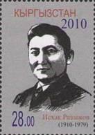 Kyrgyzstan 2010 Mih. 643 Politician Ishak Razzakov MNH ** - Kyrgyzstan