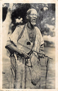 Ref U246- Niger - Musicien Haoussa /legeres Taches Tirage Cliché Haut De La Carte - - Niger