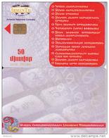 ARMENIA(chip) - ArmenTel Telecard 50 Units, Used - Armenia
