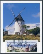 FRANCE (2017). Carte Maximum Card - ATM LISA - 65 Assemblée Générale PHILAPOSTEL - Longeville-sur-Mer - Moulin, Windmill - 2010-... Vignettes Illustrées