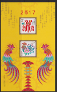 CHINA, 2017, MNH, CHINESE NEW YEAR, ROOSTERS, YEAR OF ROOSTER,  SHEETLET - Chinese New Year