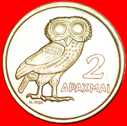§ ANCIENT OWL: GREECE★ 2 DRACHMAS 1973! MINT LUSTER! LOW START★ NO RESERVE! - Griekenland