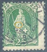 Stehende Helvetia 67D, 25 Rp.grün  Abart           Ca. 1895 - Usati