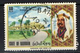 BAHREIN - 1973 - Intl. Airport - USATO - Bahrein (1965-...)