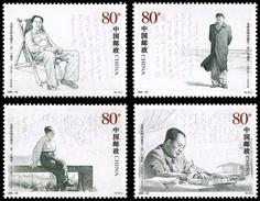 China 2003-25 110th Brith Of Comrade Mao Zedong Stamps - Mao Tse-Tung