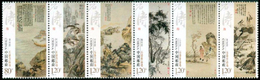 CHINA 2009-6  Chinese Painting Shi Tao Stamps Art Stamps - 1949 - ... People's Republic