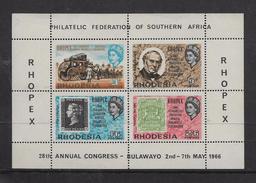 Rhodesia, 1966, RHOPEX Miniature Sheet, Type D, MNH **, Perforation Separation - Rhodesia (1964-1980)