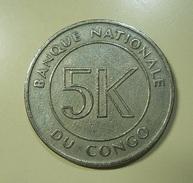 Congo 5 Makuta 1967 With Manufacturing Defect - Congo (Democratic Republic 1964-70)