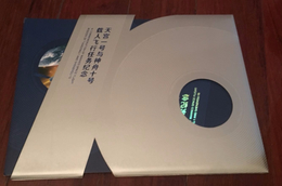 2013 China The Rendezvous And Docking Of ShenZhou 10 Spacecraft And TianGong-1 Special Folder - 1949 - ... Volksrepubliek