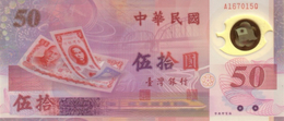 TAIWAN 50 YUAN 1999 P-1990 UNC  [TWNP310a] - Taiwan