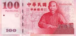 TAIWAN 100 YUAN 2011 P-1998a UNC COMMEMORATIVE [TW501b] - Taiwan