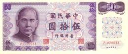 TAIWAN 50 YUAN 1972 P-1982 UNC [TW384a] - Taiwan