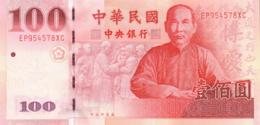 TAIWAN 100 YUAN 2001 P-1991 UNC [TW501a] - Taiwan