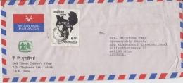 India 1980's  Africa Day  Stamp On Tibetan SOS Children Village Cover  Leh To Austria   # 95457  Inde Indien - India