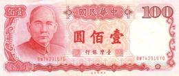 TAIWAN 100 YUAN 1987 (1988) P-1989 UNC [TW389a] - Taiwan