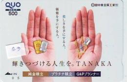 Télécarte Japon * D'OR * PHONECARD JAPAN * FINE GOLD * GOLDBARS  (23)  MONNAIE * COINS  * MONEY - Timbres & Monnaies