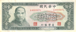TAIWAN 100 YUAN 1970 P-1981a UNC [TW383a] - Taiwan