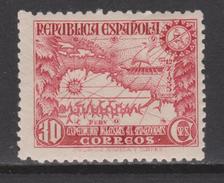 1935 REPÚBLICA. EXPEDICION AL AMAZONAS**. 8 €. VER - 1931-50 Nuovi