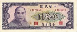 TAIWAN 50 YUAN 1970 P-1980 XF/AU S/N L482605S [TW382a] - Taiwan