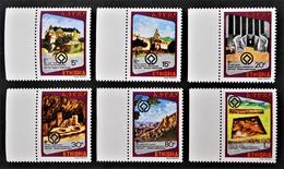 ANNEE DU PATRIMOINE MONDIAL 1981 - NEUFS ** - YT 999/04 - MI 1080/85 - BORDS DE FEUILLES - Erythrée