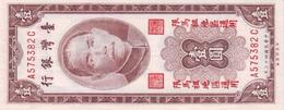 TAIWAN 1 YUAN 1954 P-R120 RARE [TW364b] - Taiwan