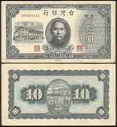 Taiwan 10 Yuan 1946 VF+-XF - Taiwan