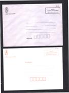 Deux Enveloppes Entiers Postaux De L' EMS ( Service De L'UPU ) D'origine Incertaine ( Cambodge ? ), Neuves . - Timbres