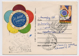 MAIL Post Cover Used USSR RUSSIA Festival Youth Student Moscow - Cartas