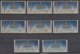ISRAEL 2005 SIMA KLUSSENDORF ATM RAMBAM MAIMONIDES FULL SET OF 8 STAMPS - Viñetas De Franqueo (Frama)