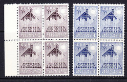 Europa Cept 1957 Belgium 2v Bl Of 4 ** Mnh (36098B) - Europa-CEPT