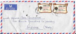 1970 SIERRA LEONE FREETOWN - Sierra Leone (1961-...)