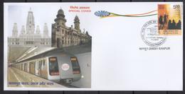 India  2016  Police Headquarters  Metro Train  JK Temple KANPUR Special Cover  # 75466 - Police - Gendarmerie