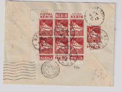 Algérie Alger 1936 Lettre Avion, Partie De Page De Carnet Avec Publicités VIN KEBIR CIGARETTES CIGARES Pour La Suisse - Storia Postale